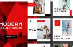 现代设计风格时尚生活方式社交媒体品牌故事模板