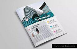 多用途新闻报纸版式设计INDD模板v2 Multipurpose Newsletter