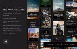 Instagram社交网站品牌推广宣传物料设计套装 Instagram Stories — Promotion Pack