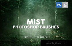 100个薄雾背景纹理PS烟雾笔刷 100 Mist Photoshop Stamp Brushes