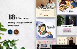 Instagram社交平台广告设计模板 Instagram Post Templates
