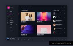 音乐网站在线音乐视频列表UI模板