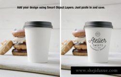 咖啡甜品牌样机模板