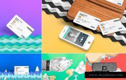 时尚高端可爱场景的名片VIP卡会员卡银行卡信用卡设计VI样机展示模型mockups