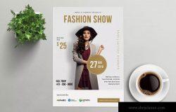 欧美时装SHOW活动宣传海报设计模板 NEBULA – Fashion Flyer