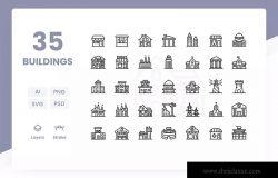 建筑图形矢量图标素材下载