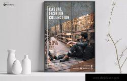 时尚服饰品牌促销宣传海报设计模板 Casual – Fashion Poster
