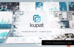 创意产业/技术/金融企业PPT幻灯片演示模板 Kupat Powerpoint Template