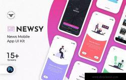新闻资讯口袋APP应用UI套件 Newsy News Mobile App UI Kit