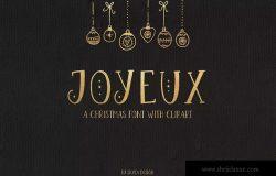 圣诞节主题英文无衬线字体&剪贴画素材 Joyeux Christmas font & clipart