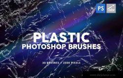 仿真塑料塑胶皱褶效果纹理PS笔刷素材 Plastic Photoshop Stamp Brushes