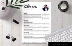 市场营销经理应聘简历模板下载 Corporate CV Template