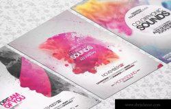 优雅水彩装饰元素海报设计效果图样机 Elegant Flyer Mock up