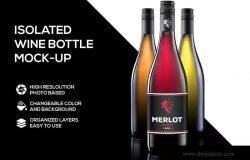 葡萄酒外观设计样机模板V2 Wine mockup