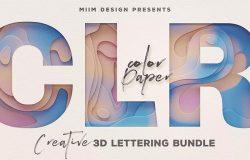 彩色剪纸风格3D立体效果英文字母PNG素材