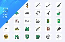 50枚武器主题彩色图标矢量素材