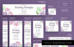 婚礼发型设计企业广告Banner设计模板 Wedding Hairstyle Banner Pack Template