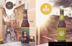背景虚化场景啤酒瓶设计效果图样机