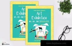 绘画艺术展览活动海报模板