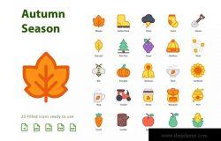 秋天季节主题填充图标矢量图标素材v1 Autumn First Season (Filled)