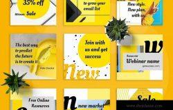 配色大胆社交媒体/自媒体品牌宣传设计素材 Calisto Social Media Kit