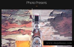 啤酒葡萄酒酒类品牌复古风格样机模板 Craft Beer Package & Branding Mock-up – Vintage