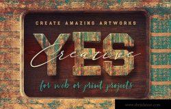 油漆涂抹木制3D字体英文字母PNG素材