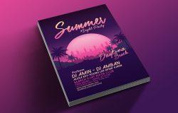 夏日之夜沙滩派对宣传单