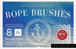 8款绳索缆绳AI笔刷套装 8 Nautical Rope Brush Set