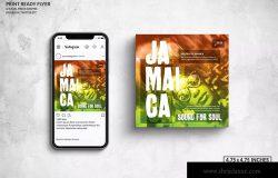 灵魂音乐主题活动宣传单&社交广告设计模板