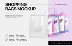 高品质的时尚高端房地产手提袋购物袋纸袋VI样机展示模型mockups