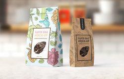 面包/咖啡豆牛皮纸袋包装样机模板 Paper Bag Mock-up