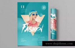 时装周活动宣传海报设计模板 Fashion Week Flyer