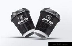 咖啡纸杯外观设计效果图样机模板