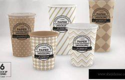 冷饮纸杯包装设计样机模板 Paper Cold Drink Cups Packaging Mockup