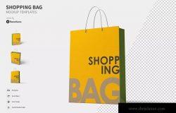 标准购物牛皮纸袋设计图样机 Shopping bag – Mockup Set FH