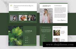 优雅时尚社交媒体博客媒体设计素材包v2 Luna – Media Kit & Sponsorship