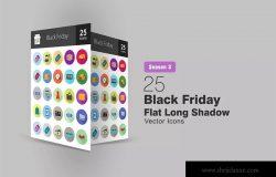 25枚黑色星期五主题扁平设计风格长阴影图标 25 Black Friday Flat long Shadow Icons