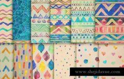 12种时尚水彩无缝图案合集