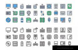 30枚计算机硬件矢量图标合集 30 Computer Hardware icon set