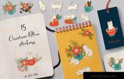 圣诞主题小猫动物贴纸/剪纸图案素材 Christmas Kittens Stickers