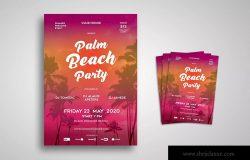 沙滩派对活动宣传海报传单设计模板 Beach Party Flyer