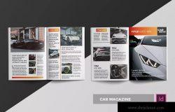 汽车主题杂志设计InDesign模板