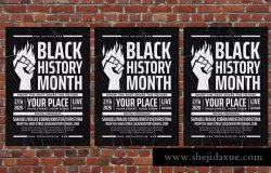 黑人历史纪念月活动海报设计模板