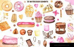 糖果水彩手绘剪贴画/装饰框/卡片/图案素材