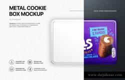 高品质的金属曲奇饼干盒子样机展示模型mockups