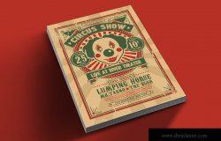 魔术马戏表演活动宣传海报传单模板