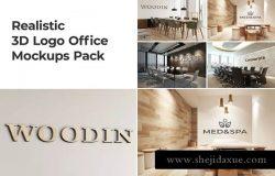 高端企业办公室3D企业品牌Logo样机套装Vol.2 3D Logo Office Mockups Pack Vol 2