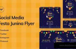 节日派对活动社交媒体宣传设计模板 Festa Junina Social Media Template