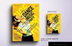 泼墨设计风格活动海报设计模板素材包v2 Party Flyers & Poster Bundle